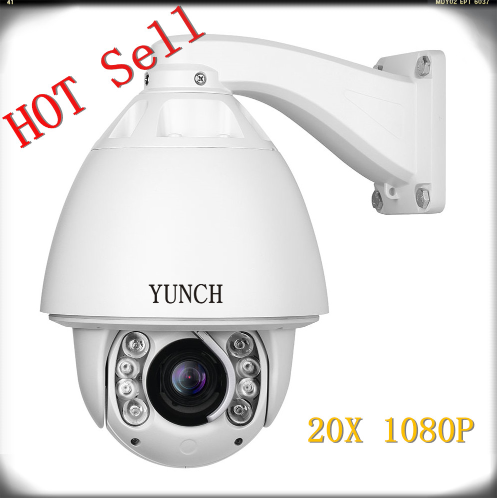 2 0 Megapixel 1080P 20X optical zoom security CCTV PTZ Camera IR cut wiper waterproof outdoor