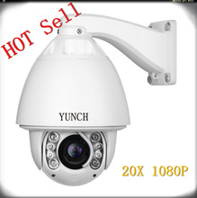 2.0 Megapixel 1080P 20X optical zoom security CCTV PTZ Camera IR cut wiper waterproof outdoor  security surveillance system cam