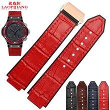 Laopijiang Couleur motif femelle adaptateur flammé bracelet explosion série 21*15mm ceinture en cuir souple