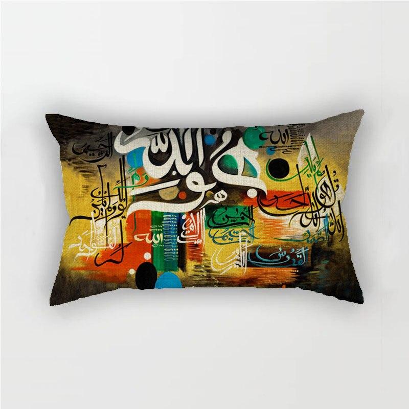 Islamic Eid Mubarak Ramadan Muslim Arabian Calligraphy Rectangle Sofa Pillow Cover Cotton Linen Car Dog Cushion Cover