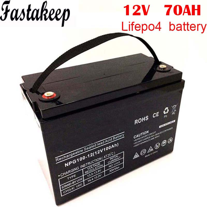 deep cycle power lithium 12v 70ah lifepo4 battery pack for RV/solar system