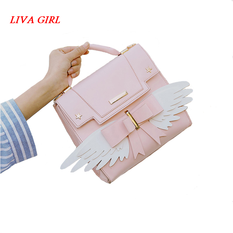 Japan Anime Cardcaptor Sakura Card Captor Japanese Pink Lolita Girls Wings Shoulder Bag Backpack Handbag Cosplay