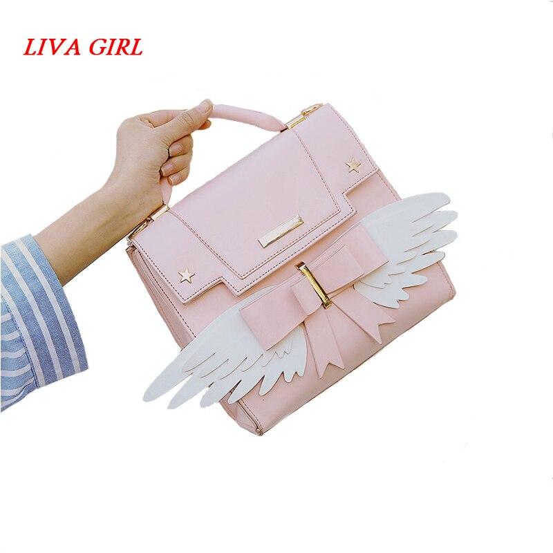 Japon Anime Cardcaptor Sakura carte Captor japonais rose Lolita filles ailes sac à bandoulière sac à dos sac à main Cosplay