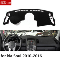 HochiTech For Kia Soul 2010 2016 Dashboard Mat Protective Pad Shade Cushion Photophobism Pad Car Styling