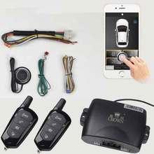 car parts Central locking Start stop button signaling Keyless entry system car security auto alarm system car alarm magicar