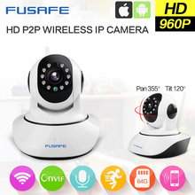 2017 IP Camera 960P WIFI 1.3M Megapixe Wireless Onvif Network CCTV Onvif Camera Security Support 64G SD Card 1280*960P