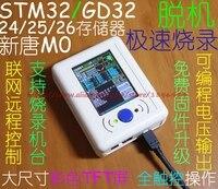 STM32 GD32 Off Line Programmer Burner Offline Downloader Writer Writer Download Line