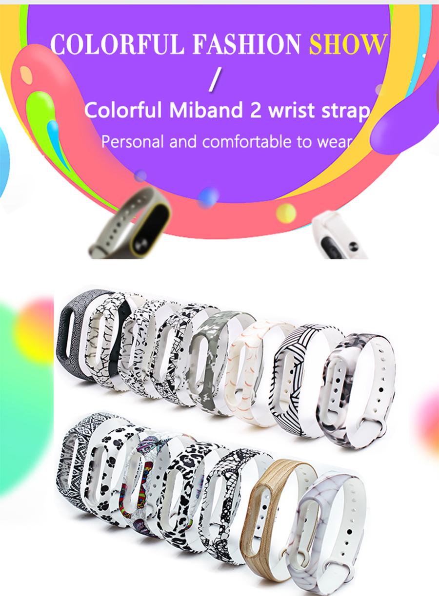 miband 2 strap s