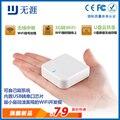 Mini intelligent wireless router / cloud sharing /wifi development board /wifi module /RT5350 development board