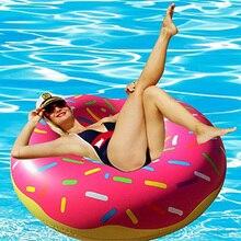Руксин надувной пончик плавательный круг для бассейна поплавок Матрас Бассейн утолщенный ПВХ летнее плавающее кольцо сиденье игрушки