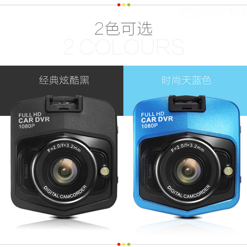 1080P Car Dashcam DVR Driving Recorder Camera Full HD With 2.4 Screen Loop Recording Motion Detection Night Vision G-Sensor