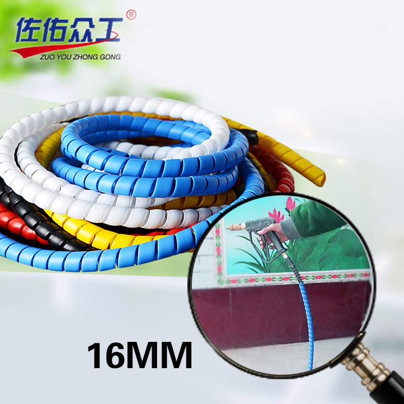2 Meters Free Shipping Flame Retardant Spiral Bands Diameter 16mm Cable Casing Cable Sleeves Winding Pipe
