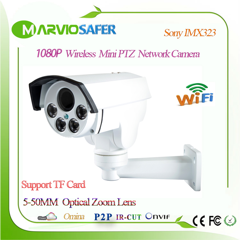 1080P Full HD Bullet Outdoor 10X / 5X Optical Zoom IP PTZ Wifi Network Camera 2MP Wireless Wi fi CCTV Camera TF Card Slot, Onvif