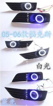 eOsuns COB angel eye led daytime running light DRL + halogen Fog Light + Projector Lens for ford focus series