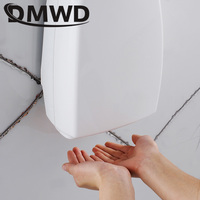 DMWD Hotel Electric Sensor Jet Hand Dryer Automatic Hands Dryers Induction Hand Drying Device Bathroom Hot