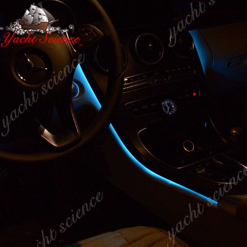 3 colour ambient light ice blue white orange decorative strip light car for benz w205 c class c180 c180l c200 c200l car mood lighting