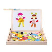 N037 Multifunctional Wooden Magnetic Educational Toys Jigsaw Puzzle Sided Drawing Board Children S Educational Toys Children