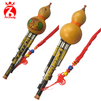 Hulusi Yunnan Traditional Instrument Chinese Natural Gourd Cucurbit Flute Musical Instrument Bamboo Instrument Key C Bb