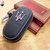 Arrival Men S Genuine Genuine Leather Bag Car Key Case Cover Wallets Fashion Women Housekeeper Holders