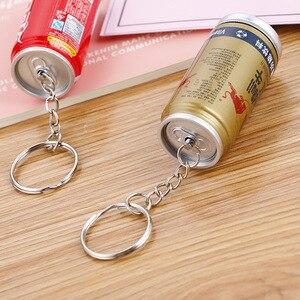 Image 2 - 36 pièces boîtes créatives de stylo à bille mignon étudiant porte clés télescopique canettes de boissons stylo à bille en gros