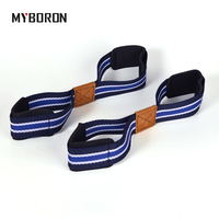 MYBORON High Quality Cotton Crossfit Belt Fitness Equipment Gym For Barbell Dumbbell Crossfit Weightlift Belt 3