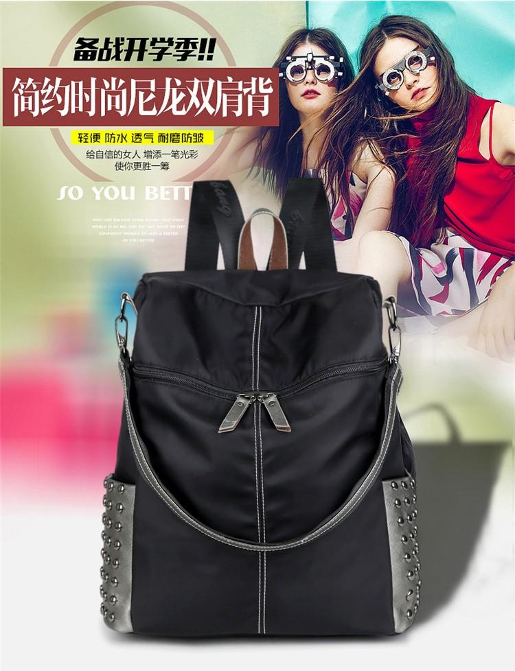 657669536ec1 Aliexpress.com   Buy Sky fantasy fashion new waterproof nylon rivet ...
