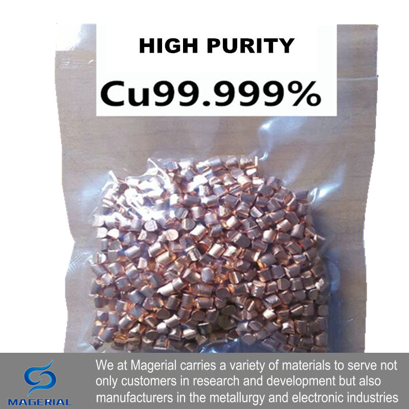 High Purity Copper 4N 5N Cu Ingot And Grain 99.999% For Research And Development Element Metal Simple Substance Refined Metal