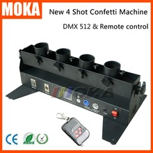 Свадебная конфетти машина конфетти пушка DMX 512 контроллер 4 держатель конфетти шутер пусковая машина
