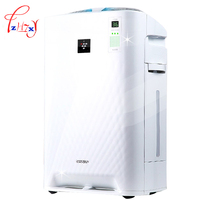 Intelligent humidifier air purifier Smoke Dust Peculiar Smell Cleaner air cleaning humidification Air freshener for home 220v