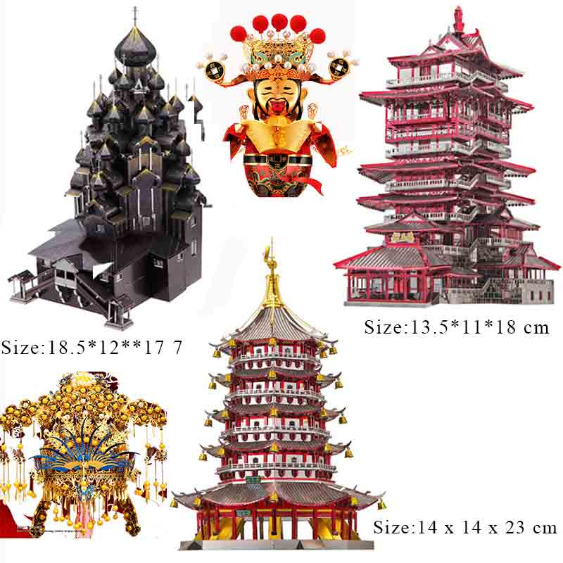 Piececool 3D Metal Puzzle Hall Of Superme Harmony Yuewang Tower Building Model Kit Jigsaw Educational Toys For Adult Children