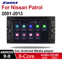 ZaiXi For Nissan Patrol 2001~2013 2 DIN Car Android 9 GPS Naviation Multimedia system Bluetooth Radio Amplifier WIFI HD  Screen patrol management system guard tour patrol system event record guard patrol pad
