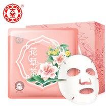 Dabao Facial Brightening Mask Facial Mask Face Care Anti Dry Anti Dark Refreshing Brightening Whitening Moisturizing