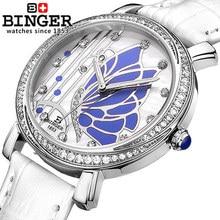 Geneva Binger Women Vintage Dress Watches Butterfly Style Bracelet Quartz Wristwatches cz Diamond Watch for Women Girls Gifts