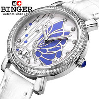 Drop Ship Binger Women Vintage Dress Watches Butterfly Style Bracelet Quartz Wristwatches Cz Diamond Watch For