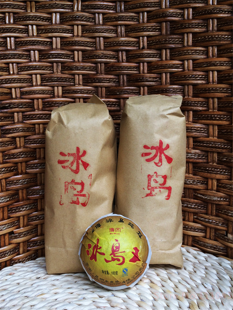 2012 year Wholesale Yunnan Pu'er tea raw puer tea 100g Iceland Wang sheng puerh Tuo tea puerh 100 g health food for weight loss