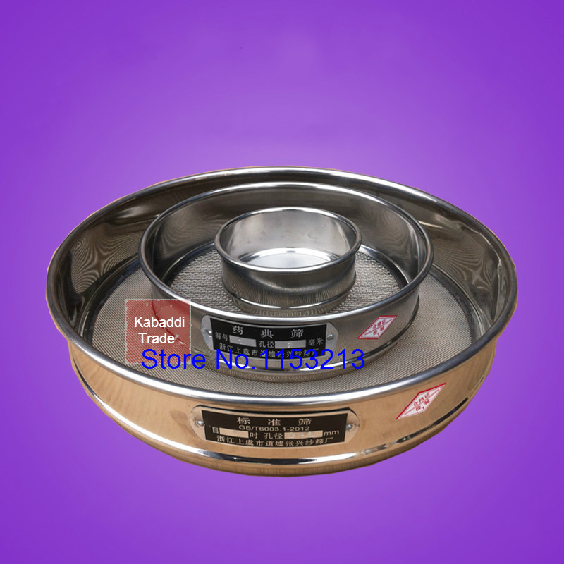 Test Sieve All 304 SUS Laboratory Standard Sieve Sampling Inspection Pharmacopeia Sieve R20cm 500 Mesh/Aperture 0.03mm
