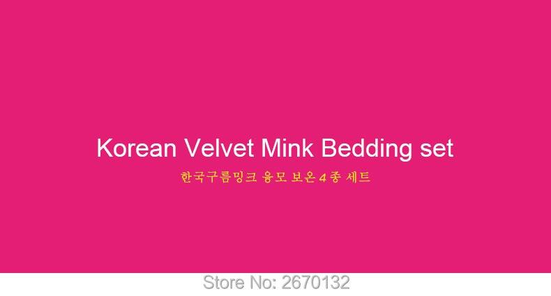 Red-Velvet-Mink-Bedding-set-790-01_01