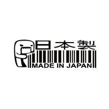 Stying carro Made In Japan Barcode Funny Car Adesivo de Vinil Decalque Janela Jdm Decal Jdm Turbo(China)