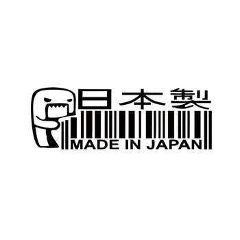 Car Stying Made In Japan Barcode Turbo Decal Funny Car Vinyl Sticker Jdm Window Decal Jdm Мотоцикл