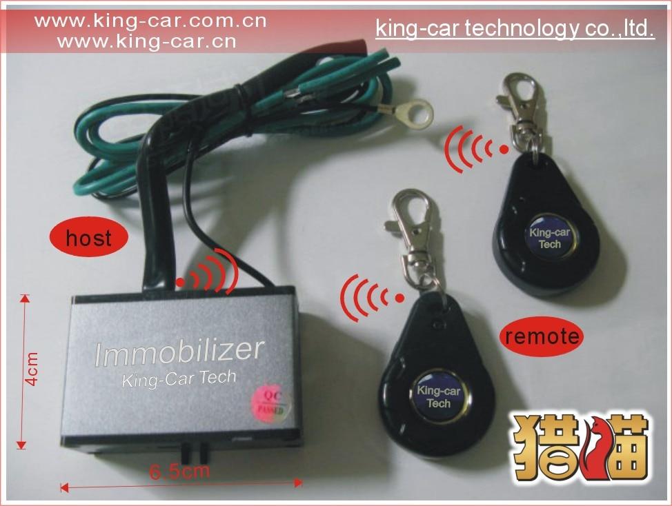 Car Alarm And Immobilizer