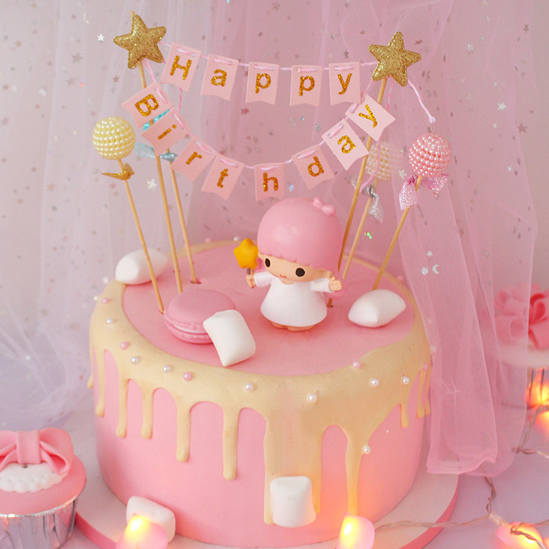 Awesome Sweet Pearl Ball Happy Birthday Cake Topper Birthday Cake Funny Birthday Cards Online Alyptdamsfinfo