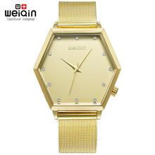 Hexagonal Star Informal WEIQIN Model Luxurious Crystal Gold Watch Ladies Vogue Bracelet Quartz Watch Relogio Feminino Orologio Donna