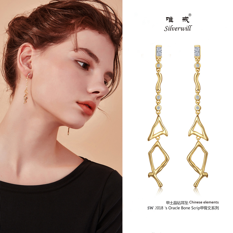 Silverwill genuine sterling 925 silver traditional oracle bone script dangle earrings unique chinese fine jewelry gift for girlsSilverwill genuine sterling 925 silver traditional oracle bone script dangle earrings unique chinese fine jewelry gift for girls
