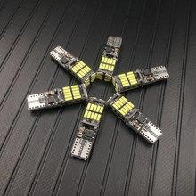 Lumière blanche du panneau de voiture | T10 W2,1x9,5d W5W 4014 26 SMD, lumières bus, ampoule sans erreur, lampe intérieure
