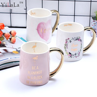 2018 New Creative Gold Silver Series Ceramic Mug Couple Porcelain Coffee Milk Lover Cup