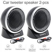 2pcs 150W Universal High Efficiency Super Silk Dome Car Tweeter Speaker