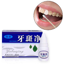 10ml Teeth Whitening Water Oral Hygiene Cleaning Dental Care Tooth Gel Clareamento Odontologia