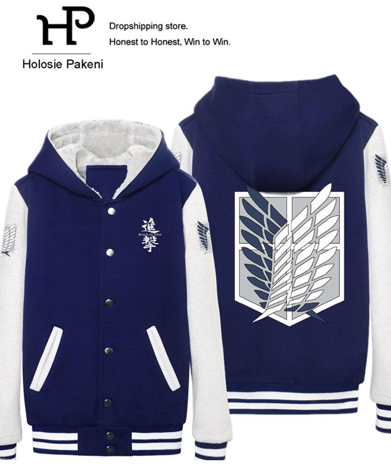 Dropshipping Men Women Unisex Winter Warmth Fleece Thicken Attack on Titan Baseball Jacket Hoodie Coat Shingeki no Kyojin Hooded