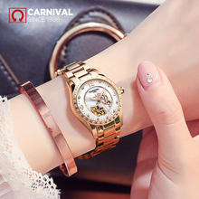 Carnival New Luxury Brand Rhinestone Clock Luxury Watch Women Waterproof Mechanical Wrist Watches Lady