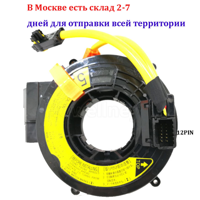 84306-60080 8430660080 contact slip ring For LEXUS ES300 Prado 120 4runner TRJ12 LX470 fit Toyota Land Cruiser84306-60080 8430660080 contact slip ring For LEXUS ES300 Prado 120 4runner TRJ12 LX470 fit Toyota Land Cruiser